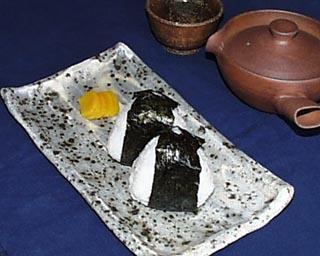Cuisine Japonaise Onigiri